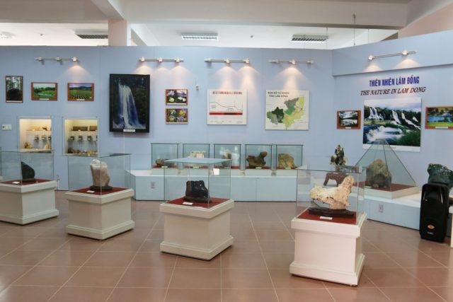 람동 자연 전시장